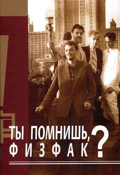 http://www.guker.info/kovaleva/oblozhka.jpg